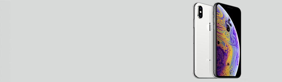 1055f4108bb Хотите выгодно купить смартфон либо планшет  Интернет магазин МТС ...