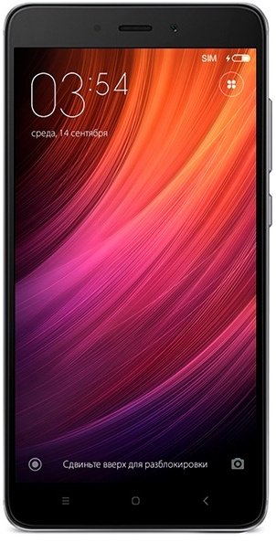 Смартфон Xiaomi Redmi Note 4 64GB (серый)