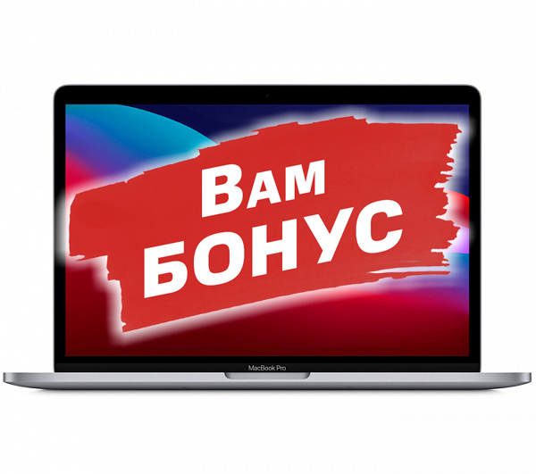 "Ноутбук Apple Macbook Pro 13"" M1 2020 256Gb MYD82 (серый космос)"