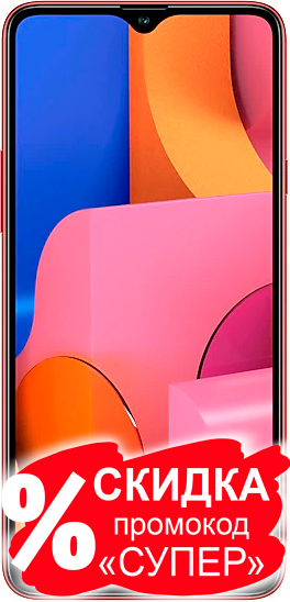 Смартфон Samsung Galaxy A20s 3GB/32GB (красный)