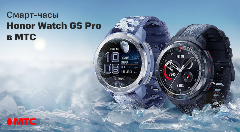 Honor-Watch-GS-Pro-800x400.png