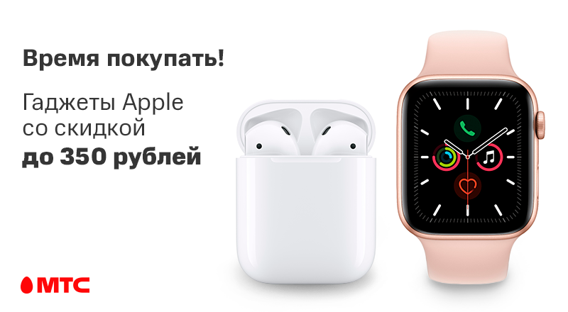 Apple-watch-800x440.png