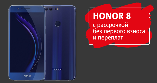 HONOR-8.png