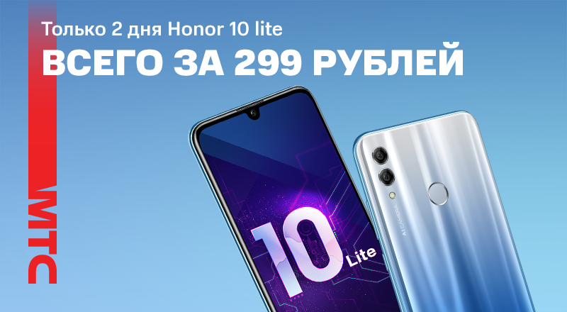 Honor-10-lite-02-800x440.png