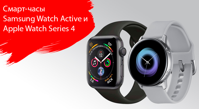 Apple Watch and Samsung Watch Новость.jpg