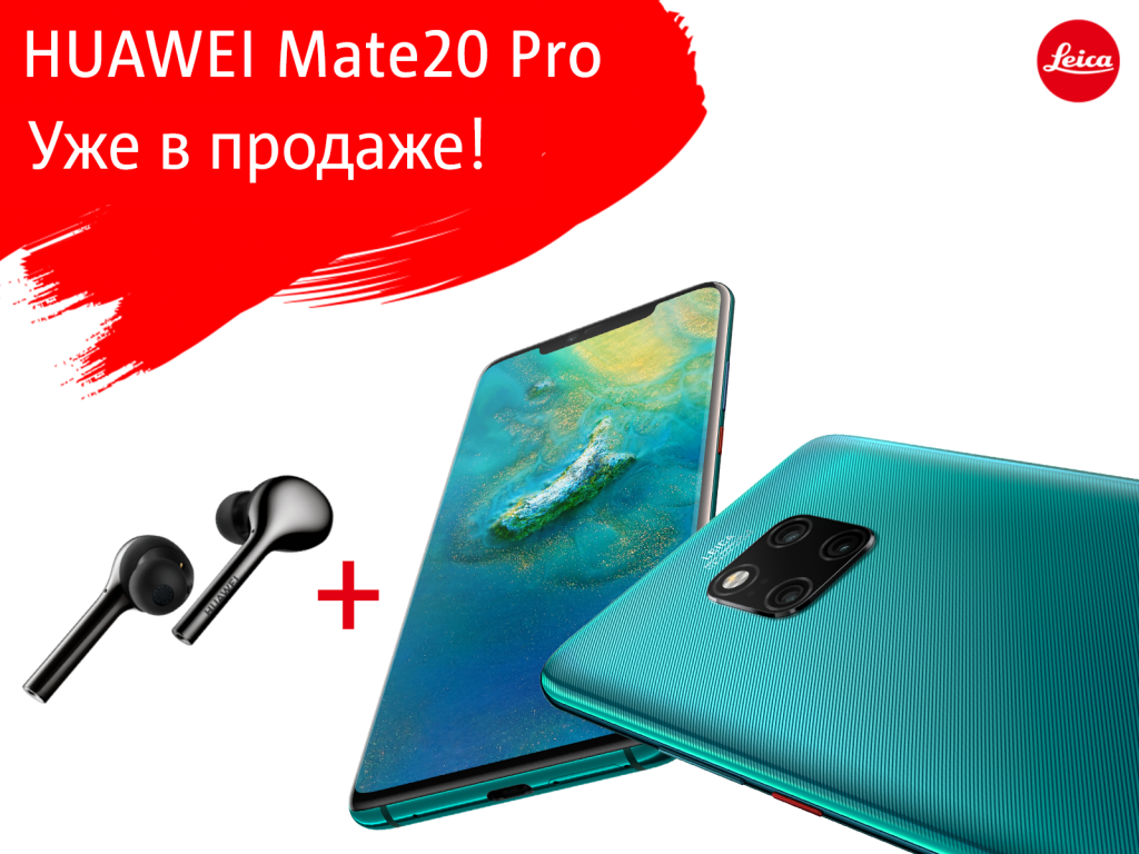 Mate20-Pro.png