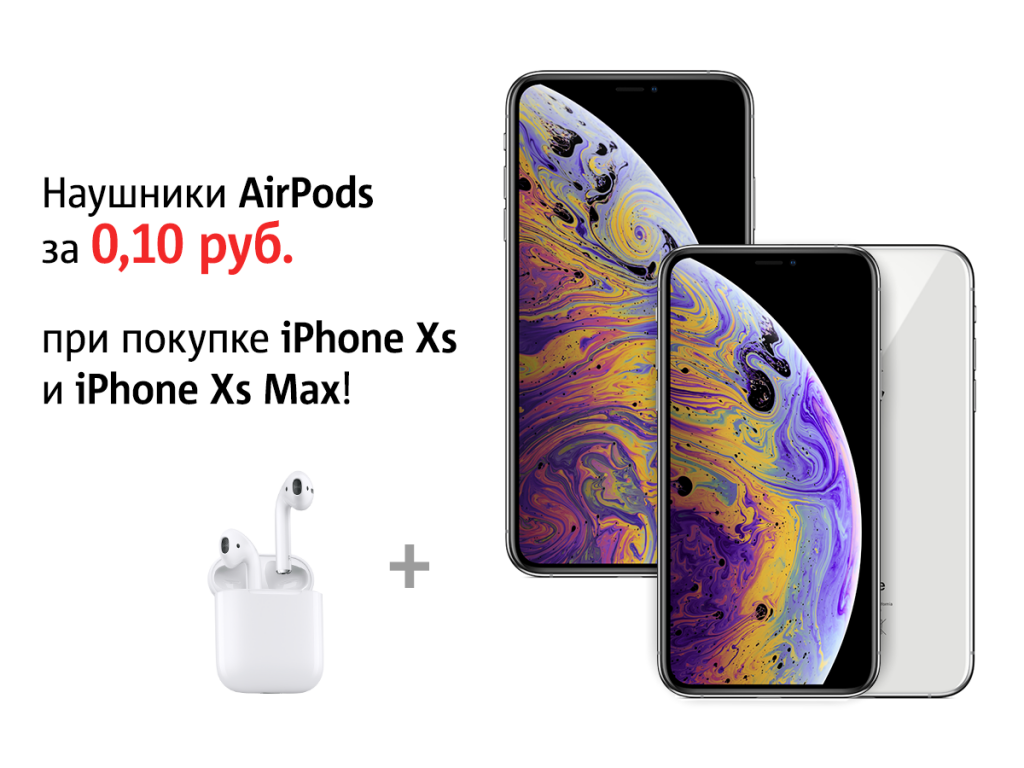 AirPods 10.png