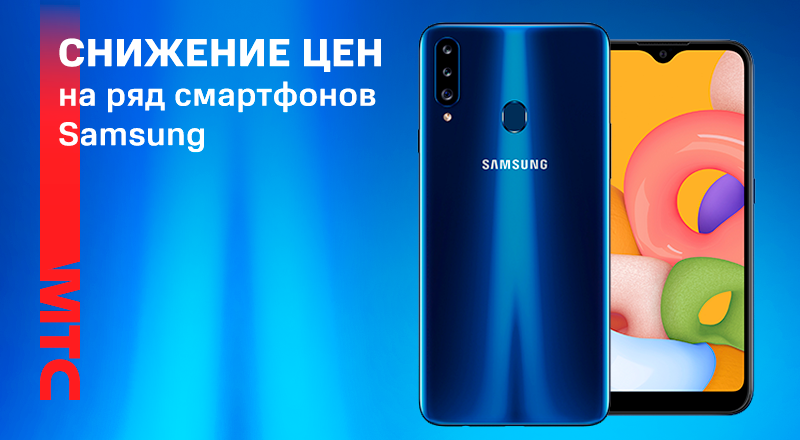 Samsung-sale-800x440.png