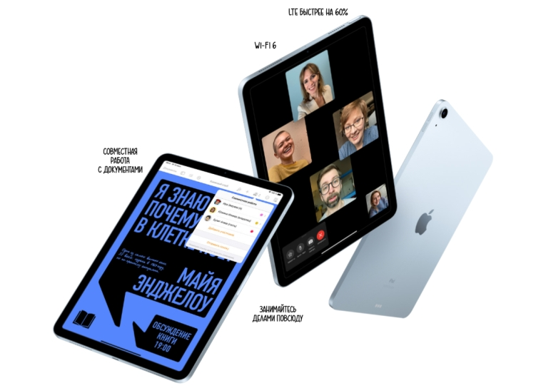 Apple iPad Air 2020 Work.jpg