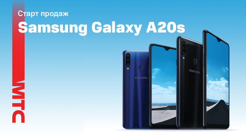 Samsung-Galaxy-A20s-tw.png