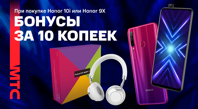 Honor-10i-Honor-9X-800x440 (1).png