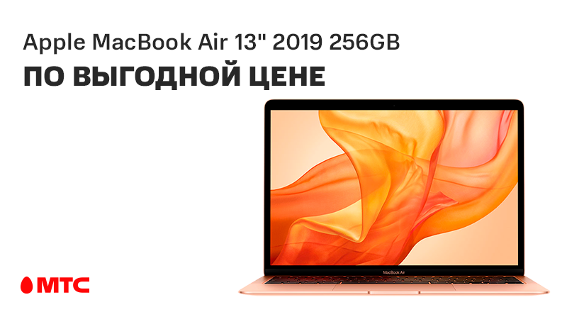 MacBook-800x440 (1).png