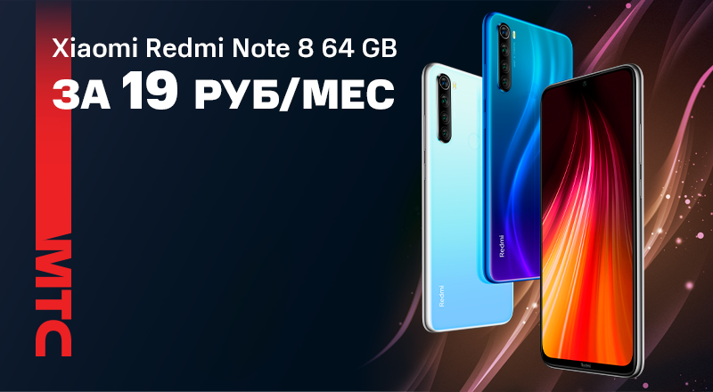 Xiaomi-Redmi-Note-8-64-GB-800x440.png