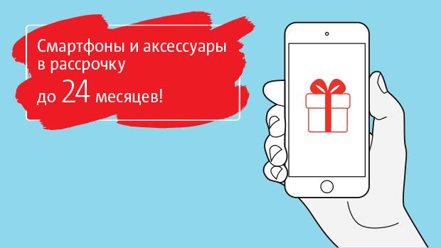 Регистрация ооо в рассрочку порядок регистрации ип в омске