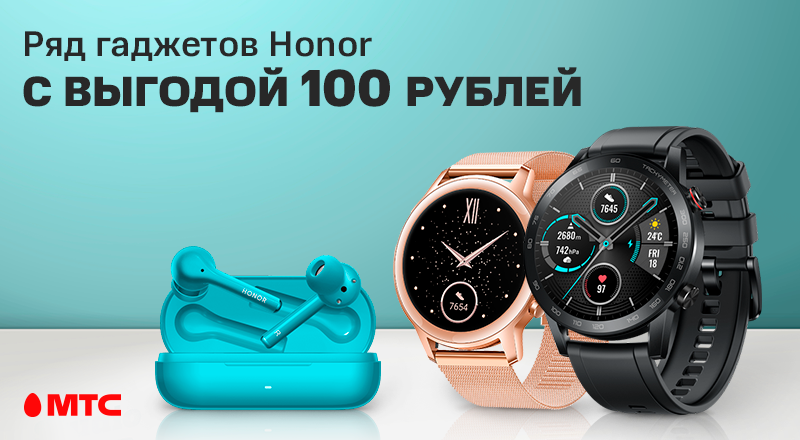 Honor-800x440.png