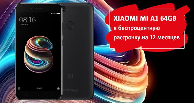 86c993dabe6df Мощный, тонкий, металлический: к нам приехал смартфон Xiaomi Mi A1