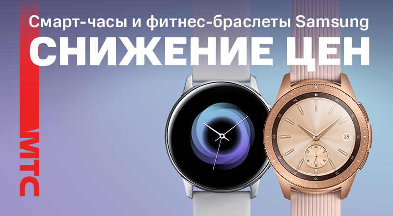 Samsung-watch-02-tw.png