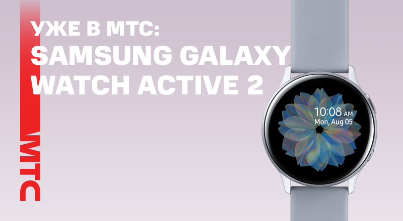 Active-galaxy-watch-2-800x440.png