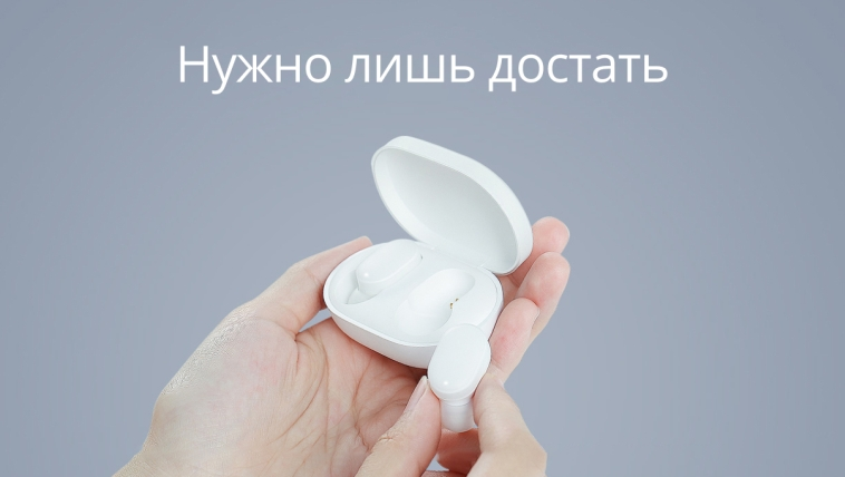 Mi True Earbuds case.jpg