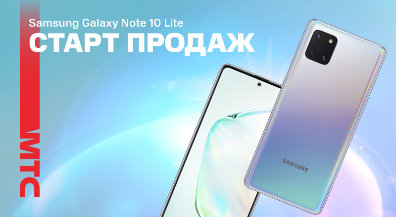 Samsung-Galaxy-Note-10-Lite-800x440.png