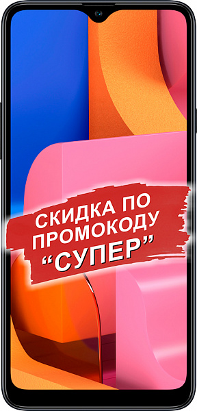 Смартфон Samsung Galaxy A20s 3GB/32GB (черный)