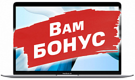"Ноутбук Apple MacBook Air 13"" (2020) 256Gb серебристый"