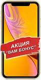 Смартфон Apple iPhone XR 128GB (желтый)