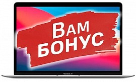 "Ноутбук Apple Macbook Air 13"" M1 (2020) 512Gb MGN63 серебристый"