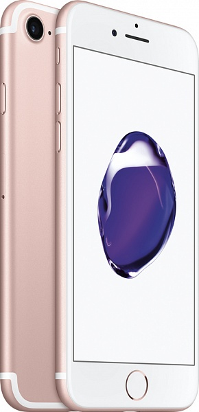 Смартфон Apple iPhone 7 256GB CPO