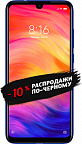 Смартфон Xiaomi Redmi Note 7 128Gb (синий)