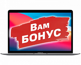 "Ноутбук Apple Macbook Air 13"" M1 (2020) 512Gb MGN63 серый космос"