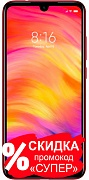Смартфон Xiaomi Redmi Note 7 3/32GB (красный)