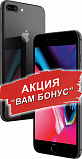 Смартфон Apple iPhone 8 Plus 128GB (серый космос)