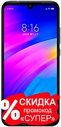 Смартфон Xiaomi Redmi 7 3/32Gb (красный)