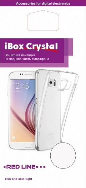 "Чехол RED LINE ""iBox Crystal"" (Samsung Galaxy A7 2016 красный)"