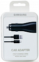АЗУ Samsung Fast charger (15W) micro usb cable