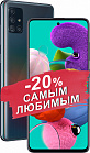 Смартфон Samsung Galaxy A51 6/128GB A515 (черный)